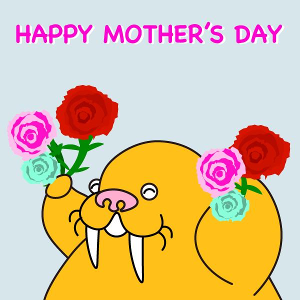 母の日 | セイウチ | ぷにつく